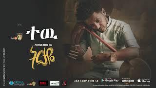 Esubalew Yetayew - Tew (Ethiopian Music)