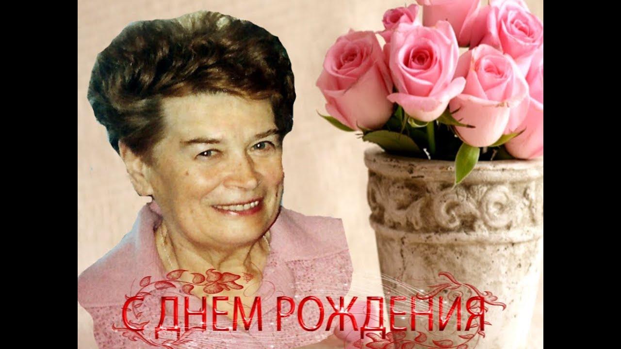 Поздравление с 80-летним юбилеем бабушку