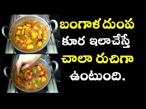 Potato Masala curry [Restaurant style] || Aloo curry || Spicy potato curry