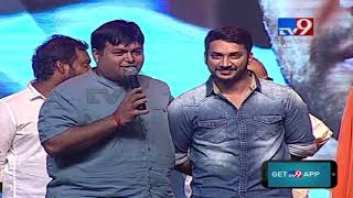 SS Thaman Speech @ Tholi Prema Audio Launch || Varun Tej || Raashi Khanna