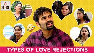 Types Of LOVE Rejections | Latest Telugu Funny Videos 2018 | Chandragiri Subbu Comedy Videos