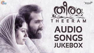 Theeram Malayalam Movie | Audio Songs Jukebox | Afzal Yusuff, Sankar Sharma | Official