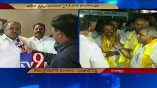 I am with YCP till my last breath - Gangula Prabhakar Reddy