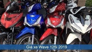 Hỏi giá nhanh Honda Wave 125i 2019 tại Cần Thơ   Mekong today