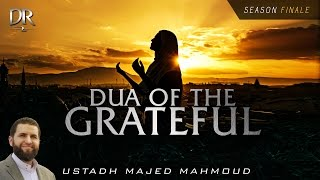 You And You Alone ᴴᴰ ┇ #DuaRevival2 ┇ by Ustadh Majed Mahmoud ┇ TDR Production ┇