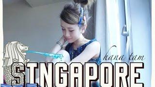 譚杏藍 Hana Tam - 毒女遊星洲 My Singapore Trip 2014