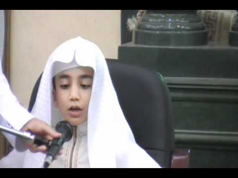 Very Very Beautiful Tilawat-e-quran Recitation  (incredible Voice) Makkah video
