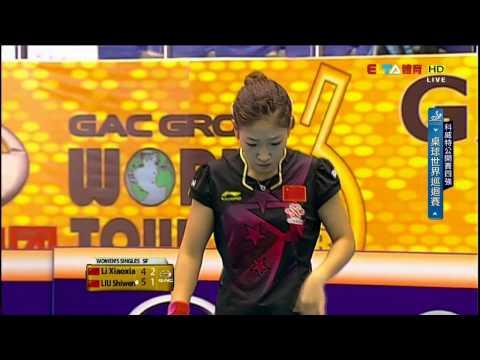 2015 Kuwait Open Ws-SF2: LI Xiaoxia - LIU Shiwen [HD] [Full Match/Chinese]