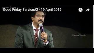Good Friday Service#2 - 19 April 2019