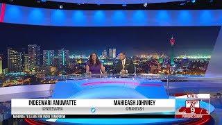 Ada Derana First At 9.00 - English News 09.02.2019