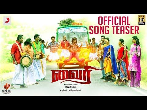 Vairii - What Are You Talking Lady?  Song Teaser | Anthony Daasan | Shankar, Neha
