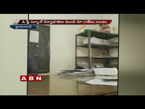 Kukatpally Suspended MEO Sridhar Caught Taking Bribe | Video goes Viral
