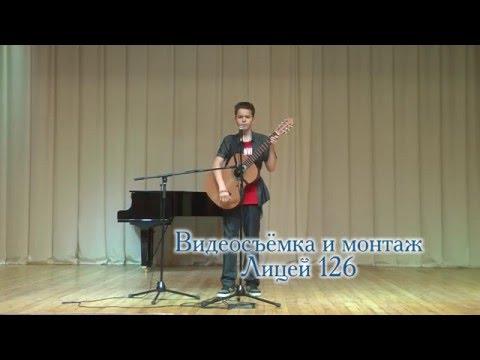Алексей Павлов - Алексей Павлов (Сколот) - Драккар