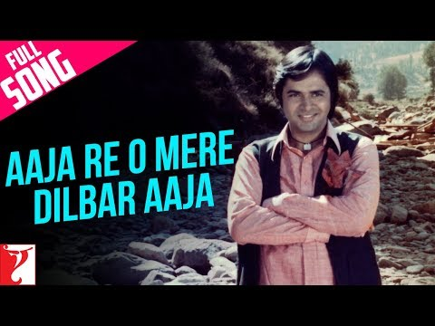 Aaja Re O Mere Dilbar Aaja - Full Song - Part 2 - Noorie