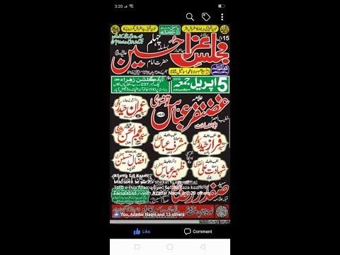 28 Rajab 5 April 2019 Live Majlis Aza chak no 237 R B khudiyan sayidan Faisalabad (NaqiNetwork Live)