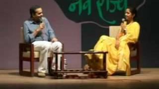 Supriya Sule On Navi Pidhi Nave Rajya Part_8.mp4