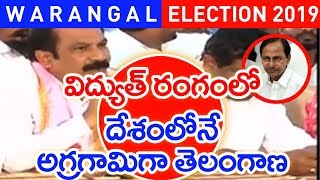TS CM KCR's Telangana Government Initiatives Are Best In The Country || Election 2019