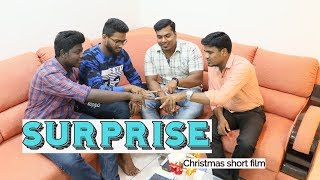 SURPRISE | Tamil Christian Short Film | CHRISTMAS SPECIAL -2018| Jcy Deliverance