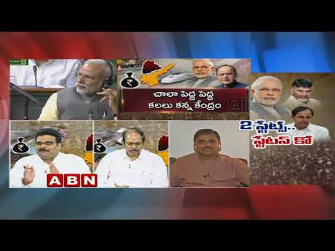 Debate | BJP Government Negligence on AP over Funds | Part 2