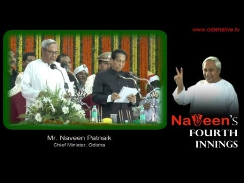 Naveen Patnaik - Chief Minister Odisha - Oath taking Ceremony - 21 May 2014