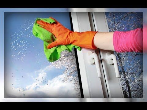 Как мыть пластиковое окно без разводов в домашних условиях 807