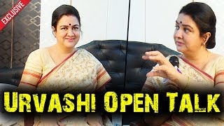 Actress Urvashi Interview | Talks About Acting With Kamal Haasan | Kushboo And Nagma's Politics