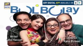 Bulbulay Episode - 451 - ( Teaser ) - ARY Digital Drama