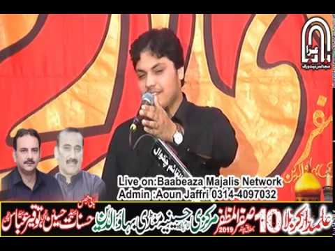 10 Safar 2019 Mandi Bahauddin Zakir SyedShawal Haider Naqvi (www.Baabeaza.com)