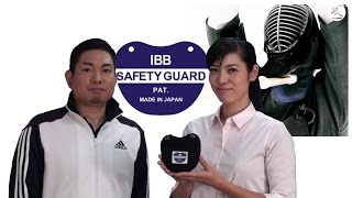 Kendo Tsuki Protection, Shinai Maintenance - Tozando Inside News #1