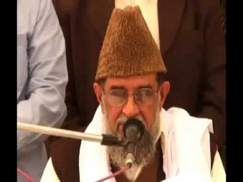 Yeh Insan Kahani (Al-Hazrat Tahir Badshah Jee) Peer of Chura Shareef (Audio)