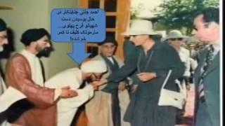 آخوند احمد جنتی در حال بوسیدن دست شهبانو فرح پهلوی