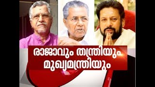 Agitation over the ownership and rights of Sabarimala | News Hour 23 Oct 2018