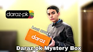 Daraz.pk Mystery Box Unboxing | Mobile Accessories | SCAM!!??