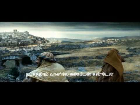 Natchatram - Tamil Christmas Song From The Album Nenjamae video
