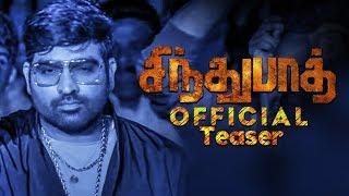 Sindhubaadh Official Teaser Reaction   Vijay Sethupathy   Anjali   Yuvan Shankar Raja   TK