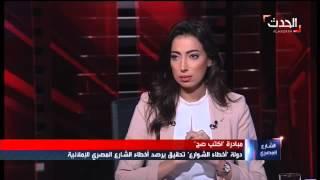 مبادرة اكتب صح ترصد الأخطاء الإملائية في شوارع مصر