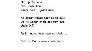 Chal Wahan Jaate Hain Lyrics - Arijit Singh, Tiger Shroff, Kriti Sanon