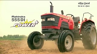 mahindra 555 power plus full review price , specification /new mahindra 555 pp /Akash 555 pp