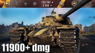 T57 Heavy Tank wot как играть 11900 dmg