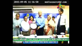 Uttara University Book Fair Documentary in ATN Bangla Education Zone