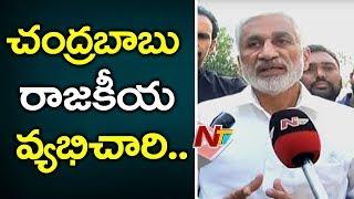 Vijayasai Reddy Controversial Comments on Chandrababu Naidu | Vijayasai Reddy Over Federal Front