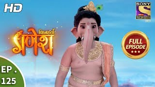 Vighnaharta Ganesh - Ep 125 - Full Episode - 14th  February, 2018