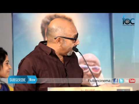 Sathyaraj's Funny Speech About Goundamani