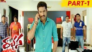 Rabhasa Full Movie Part 1    Jr. NTR, Samantha, Pranitha Subhash