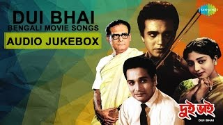 Dui Bhai | Bengali Movie Songs | Audio Jukebox | Uttam Kumar, Biswajit, Sabitri Debi