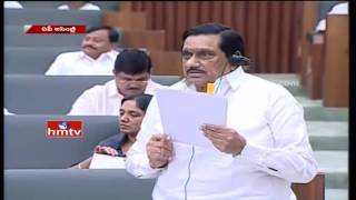 Andhra Pradesh Assembly | TDP Leaders Fires On YCP MLAs In Question Hour