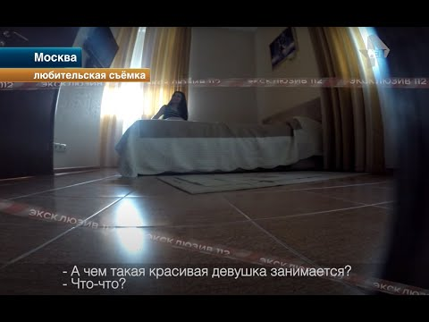 Модель Playboy подрабатывает проституткой в Москве. Эксклюзив!