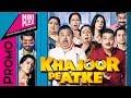 Vinay Pathak & Manoj Pahwa Promote's Khajoor Pe Atke On Miniplex | Latest Hindi Movie