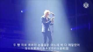 韓中字 Vixx Ravi Hyuk Memory