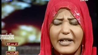 الشاعرة نضال حسن الحاج- أبوي